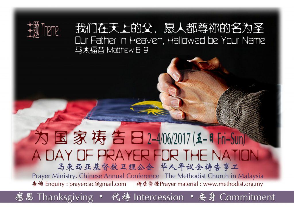A Day of Prayer for The Nation Poster